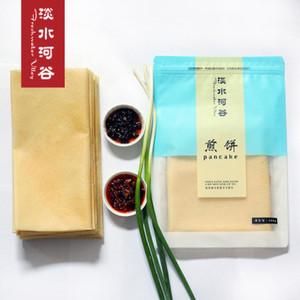 【小米煎饼500g袋】山东特产大煎饼纯手工杂粮煎饼包邮