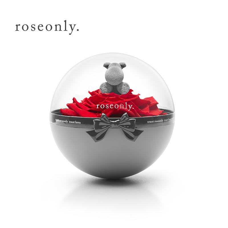 roseonly王俊凯同款礼盒 花球甜心狗 永生玫瑰花球送爱人推荐
