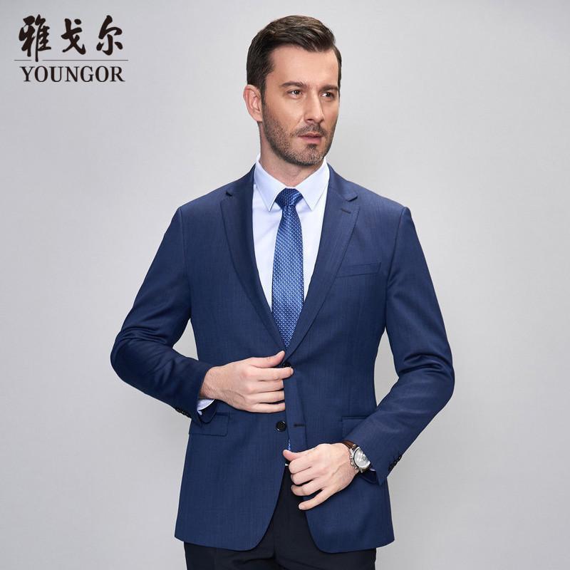 Youngor-雅戈尔男士西装羊毛西服外套商务正装单西外套男7171