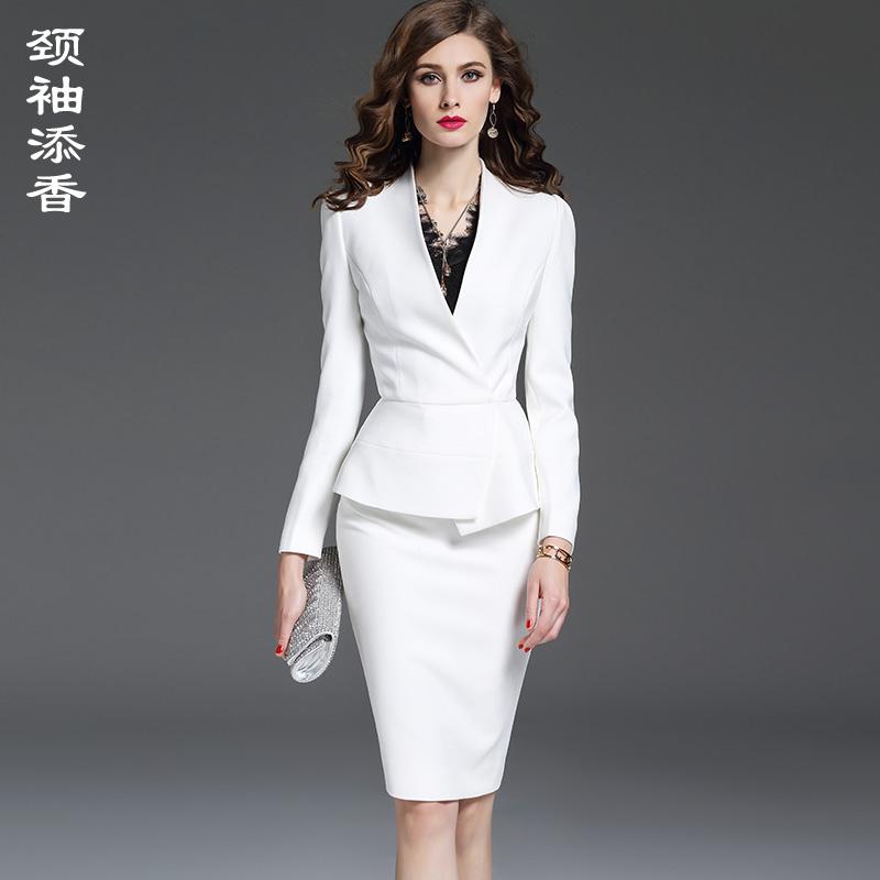 颈袖添香女职业装套装2019春秋新款时尚正装白色工作服小西装套裙