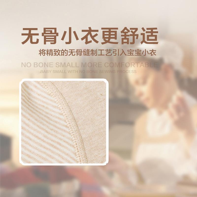 新生儿衣服0-3个月纯棉春秋宝宝彩棉睡衣和尚服夏季婴儿内衣套装产品展示图3