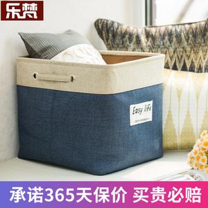 衣柜收纳筐布艺折叠家居婴儿杂物玩具衣物收纳箱棉麻脏衣服置物筐