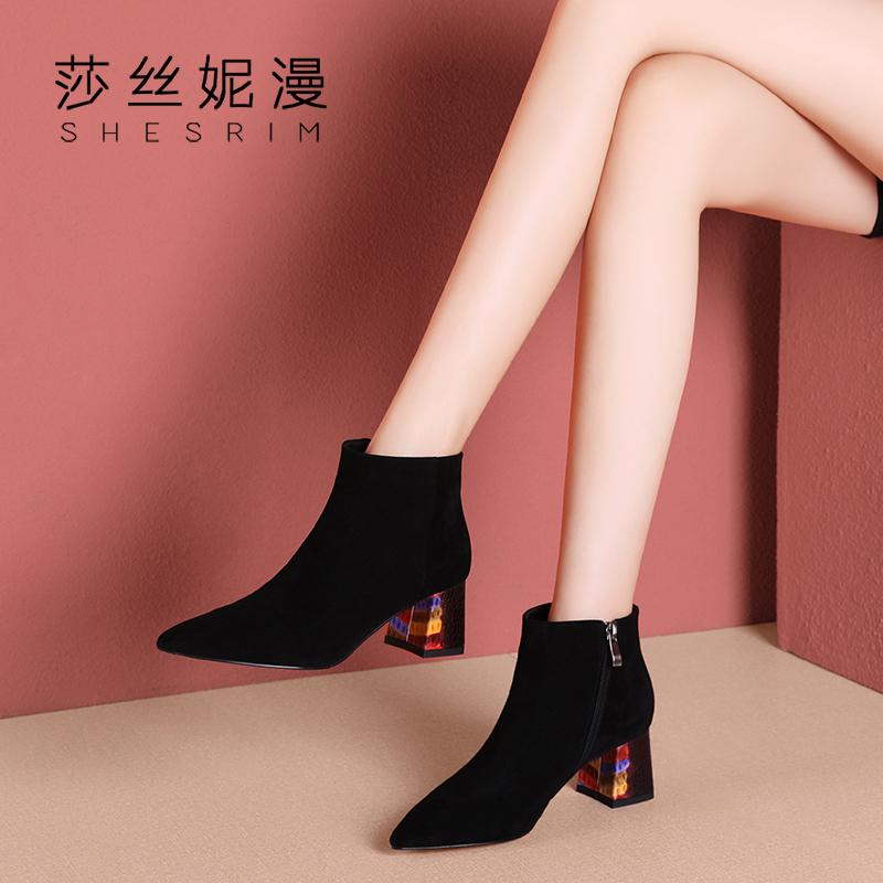 尖头小短靴女2018春秋新款真皮粗跟女靴chic中跟单靴百搭网红靴子