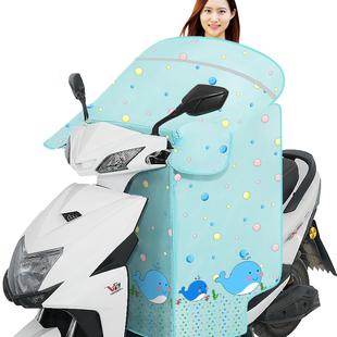 电动车挡风被夏季防晒防水电瓶摩托电车防风防雨遮阳罩夏天薄款