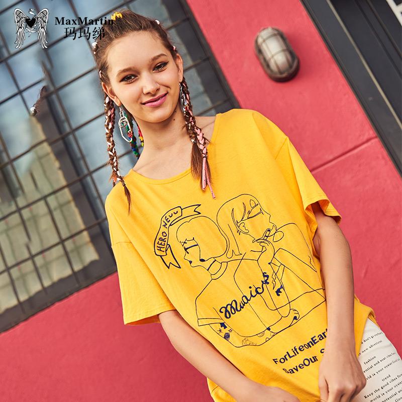 玛玛绨宽松短袖t恤女2019新款韩版圆领简约印花纯棉露背设计上衣