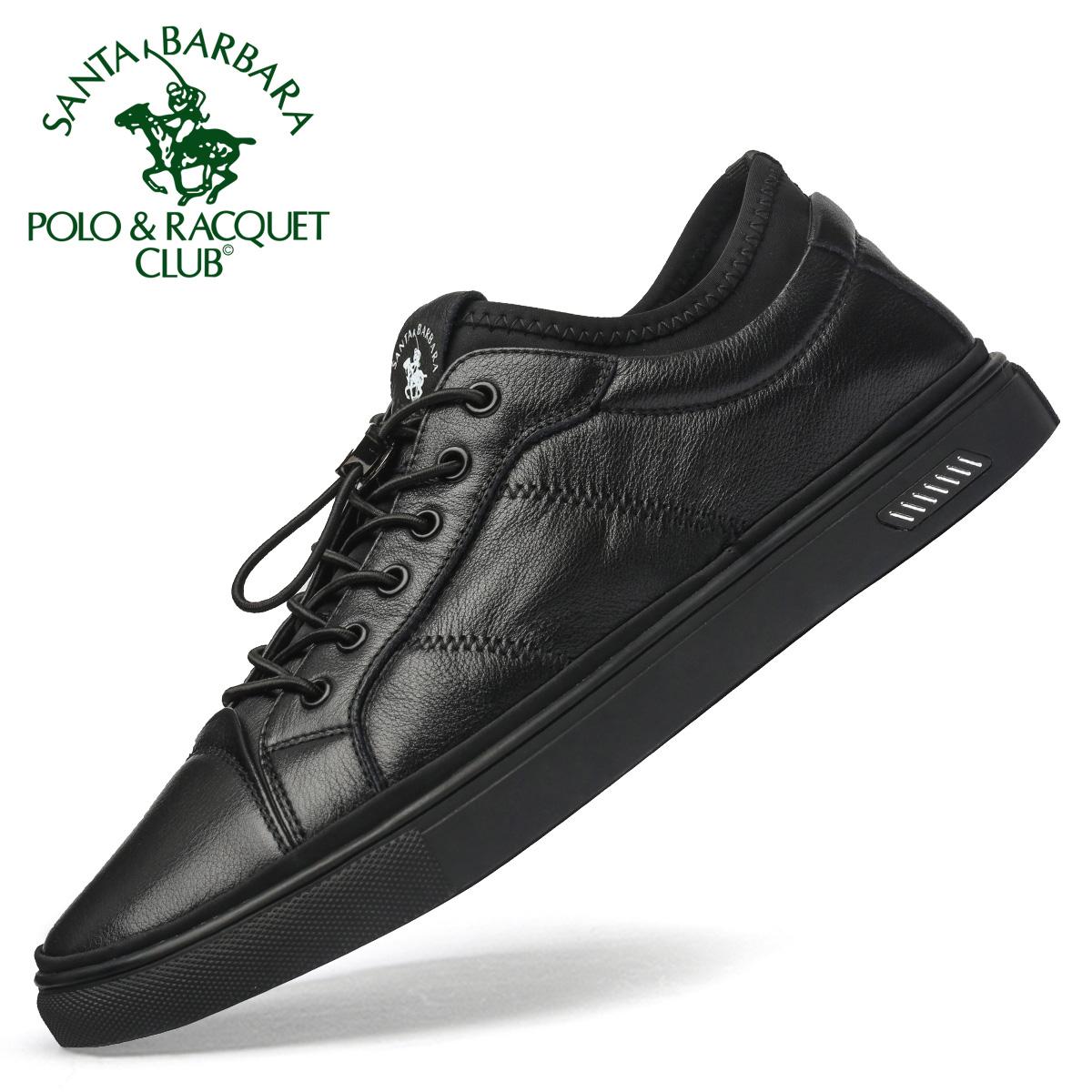 圣大保罗真皮休闲皮鞋男透气男士休闲鞋春秋季小白鞋韩版潮流板鞋