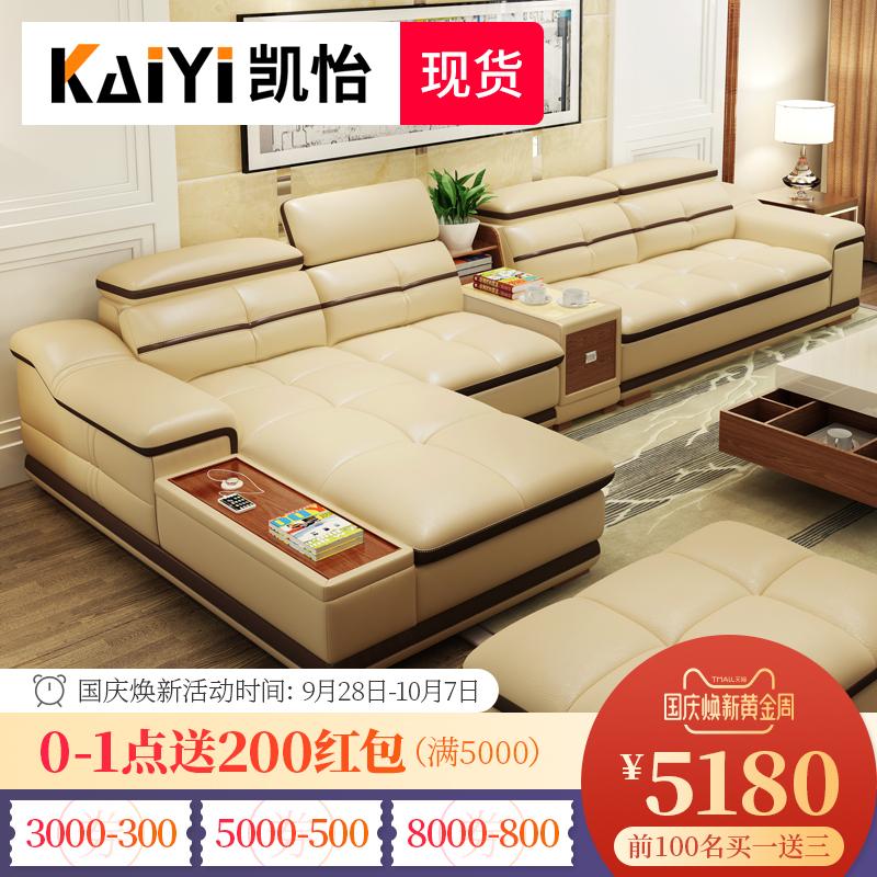 真皮沙发欧式现代简约头层牛皮小户型组合北欧全实木三人客厅整装