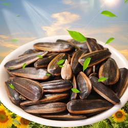 焦糖瓜子500g葵花籽