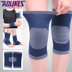 保暖护膝 护腕 护踝护肘男女篮球羽毛球跑步薄款运动训练护具套装