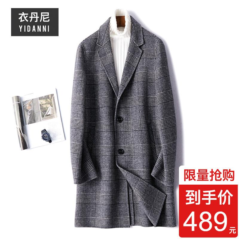 格子羊毛呢子大衣男中长款修身妮子外套韩版休闲无羊绒双面呢风衣
