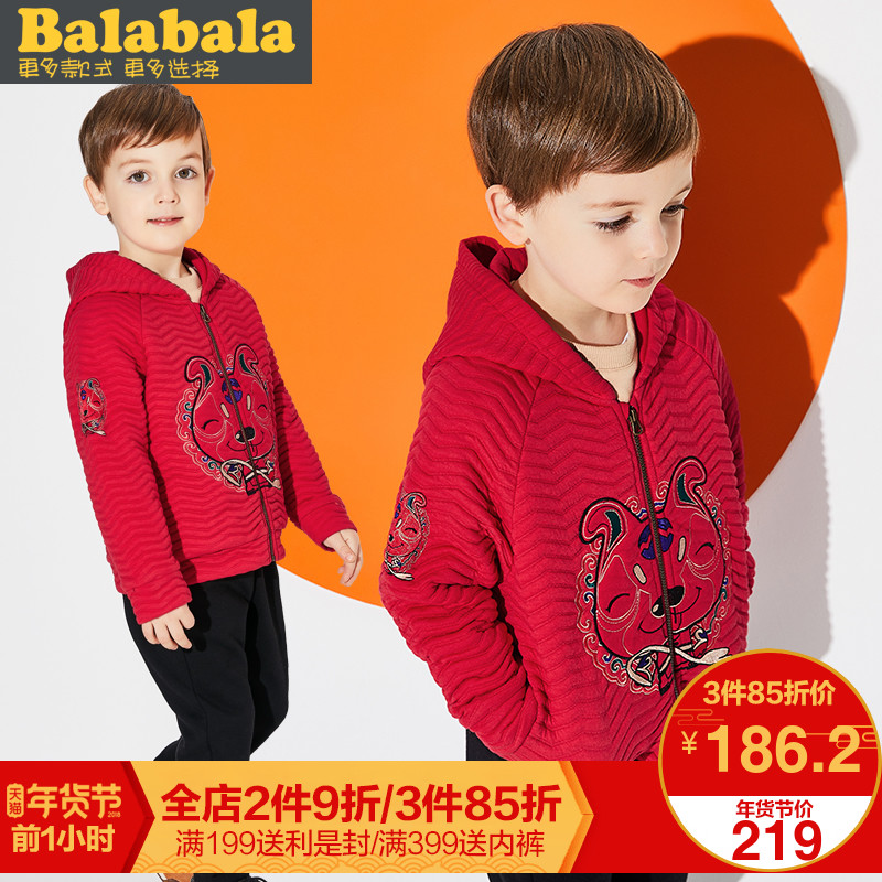 Бала бала мальчиков установите ребенок плюс брюки сын 2017 зимнюю одежду нового маленькие модели ребенок одежда ребенок два рукава волна