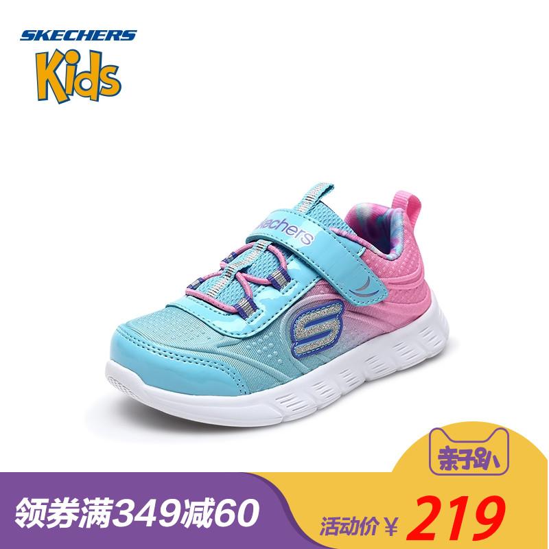 Skechers斯凯奇女童鞋新款魔术贴小童鞋 柔软轻便运动鞋 82185N