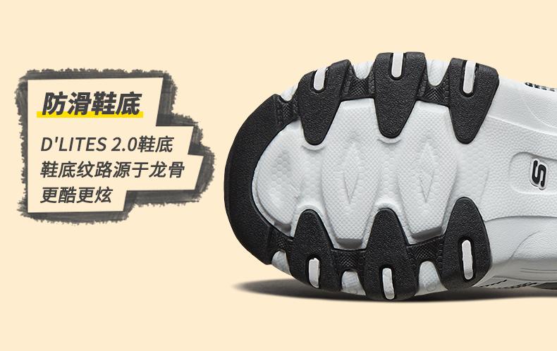 防滑鞋底D'LTES2.0鞋底鞋底纹路源于龙骨更酷更炫-推好价 | 品质生活 精选好价