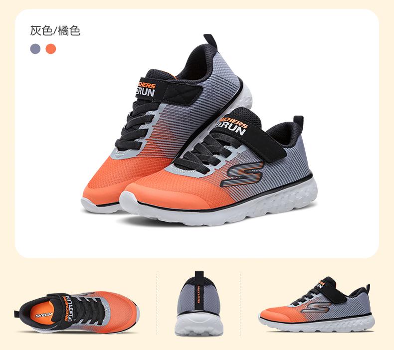 灰色/橘色R-推好价 | 品质生活 精选好价