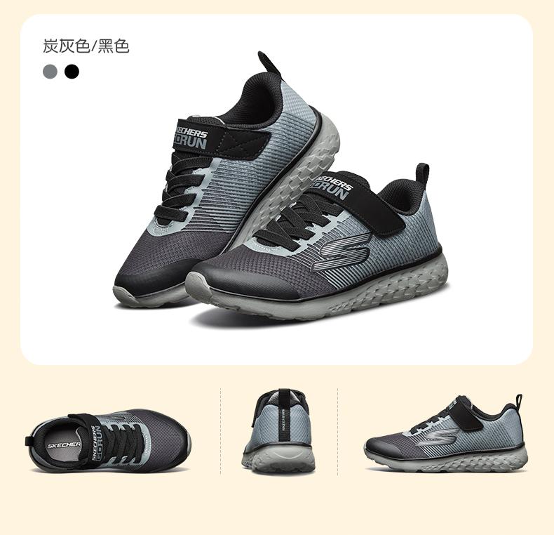 炭灰色/黑色-推好价 | 品质生活 精选好价