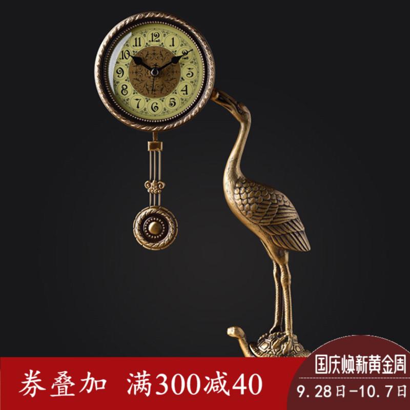 创意欧式全铜龟鹤座钟 客厅卧室复古静音台钟 时尚钟表大气时钟