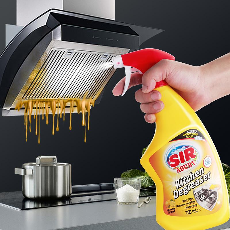 进口厨房重油污清洁剂 抽油烟机清洗剂强力去油污净去油除油750ml