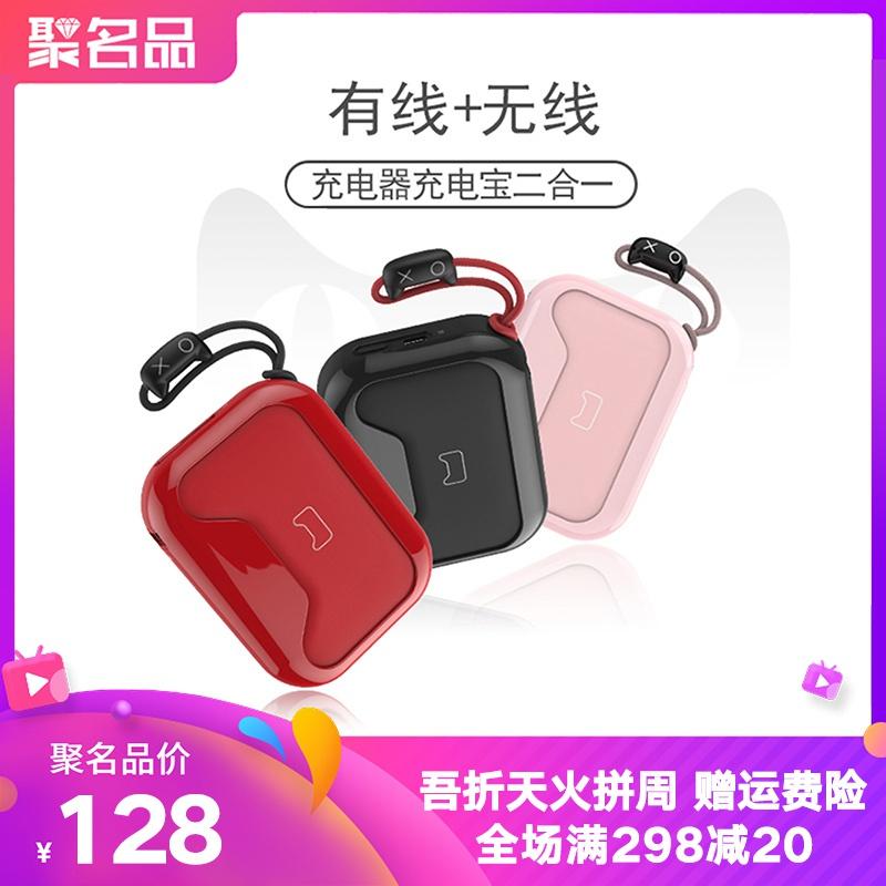 苹果MFi认证品牌,MIPOW 天猫定制tm01 无线充电宝 10000MA