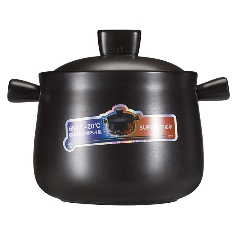 苏泊尔砂锅炖锅家用明火耐高温炖汤大沙锅燃气熬汤锅陶瓷煲汤锅