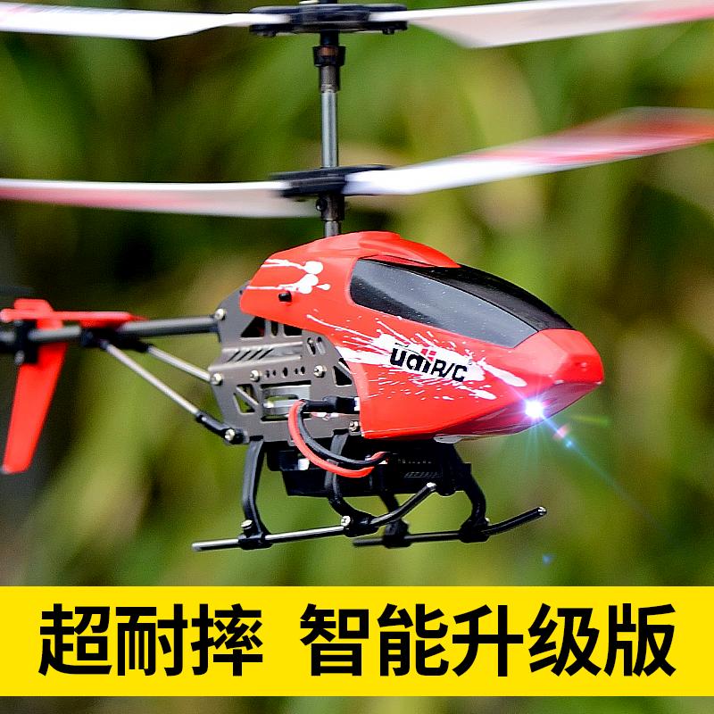 遥控飞机直升机耐摔充电动男孩儿童玩具防撞摇空航模型小无人机