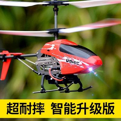 遥控飞机直升机耐摔充电动男孩儿童玩具防撞...
