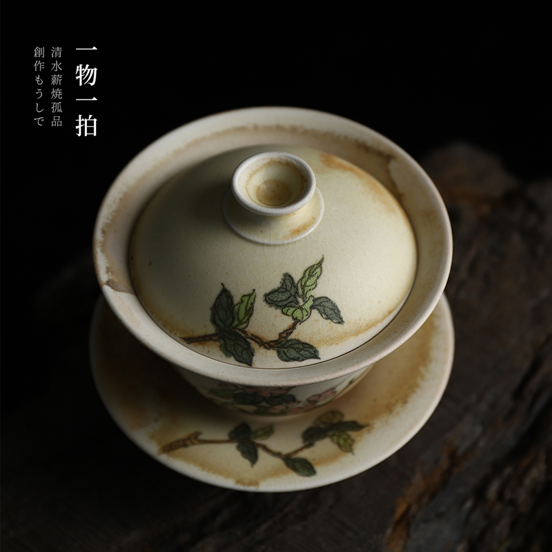 康樂品 清水柴燒 純全手工繪梅花蓋碗可養開片單個陶家用茶具茶杯