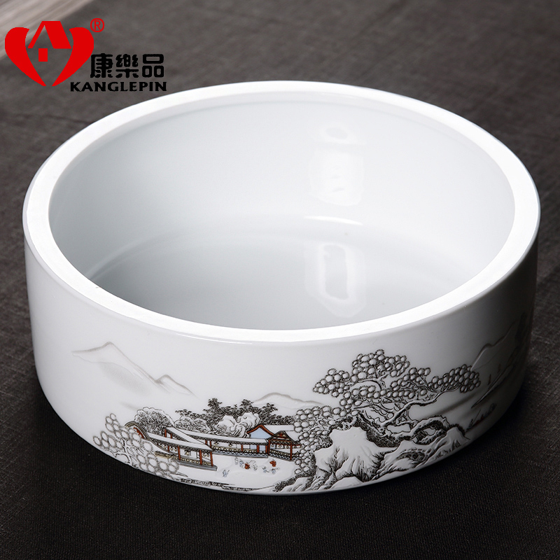 Blue and white porcelain household washing dishes, and large recreational product ceramic writing brush washer to use kung fu tea accessories