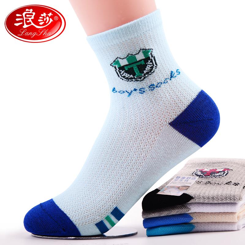 детские носки Lanswe m8055 7-9-10