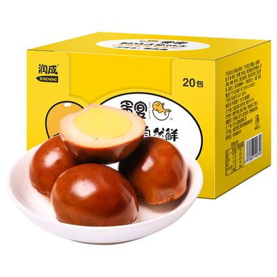 润成香卤鸡蛋30g*20枚