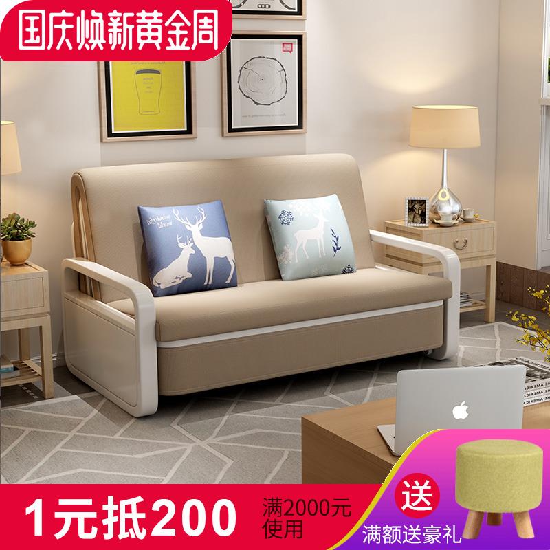小户型实木沙发床可折叠双人客厅多功能两用简易简约现代可变床