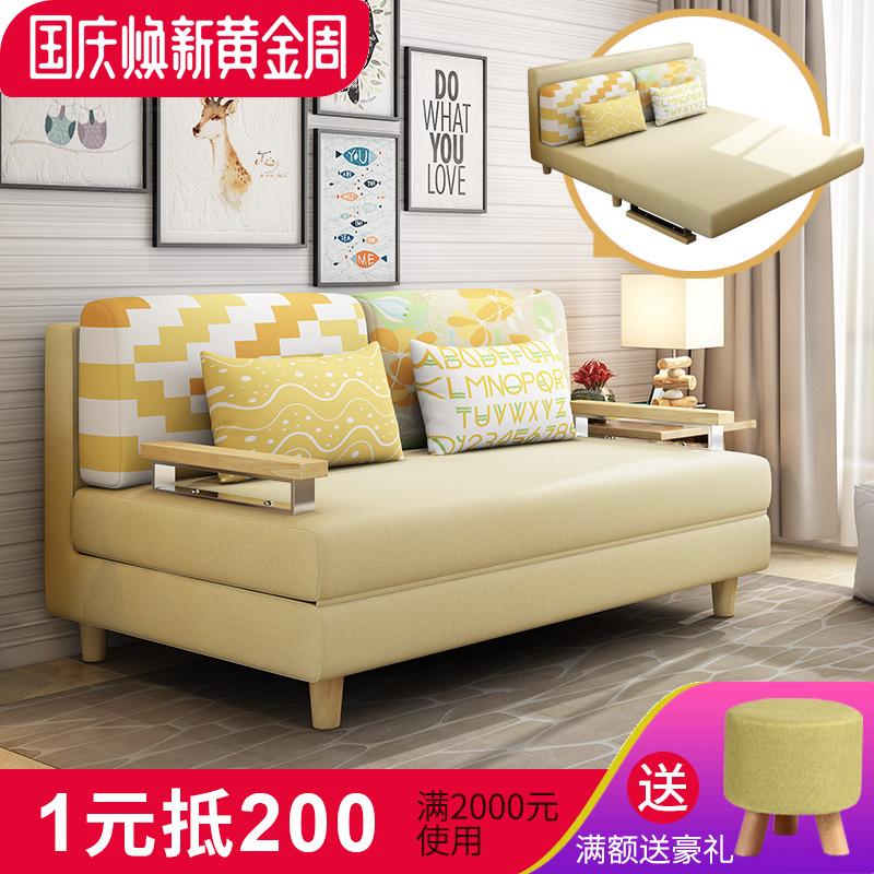 多功能沙发床可折叠小户型客厅简约现代双人两用布艺1.5米1.8单人