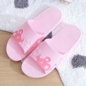(赠运费险)室内家用软底拖鞋浴室洗澡防滑情侣外穿凉拖鞋女夏季