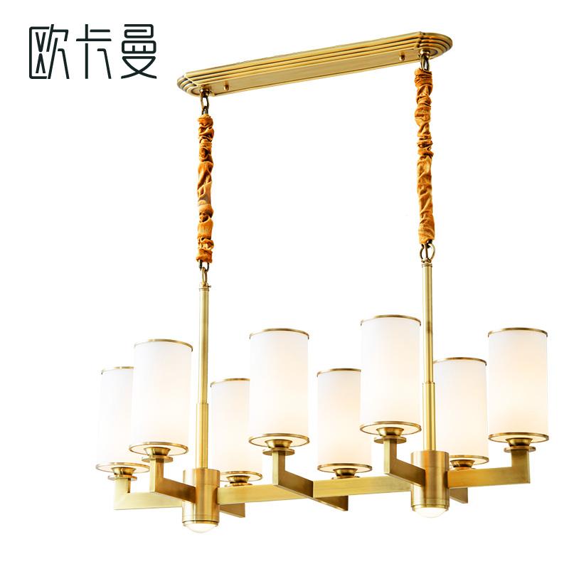 美式简约全铜餐厅吊灯 吧台灯客厅灯铜灯 现代餐厅灯黄铜长吊灯