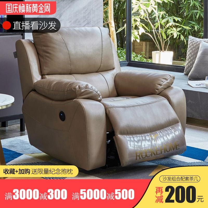 免洗科技布单人沙发现代简约布艺电动功能按摩躺椅头等太空舱沙发