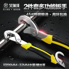Гаечный ключ Yi Ruize