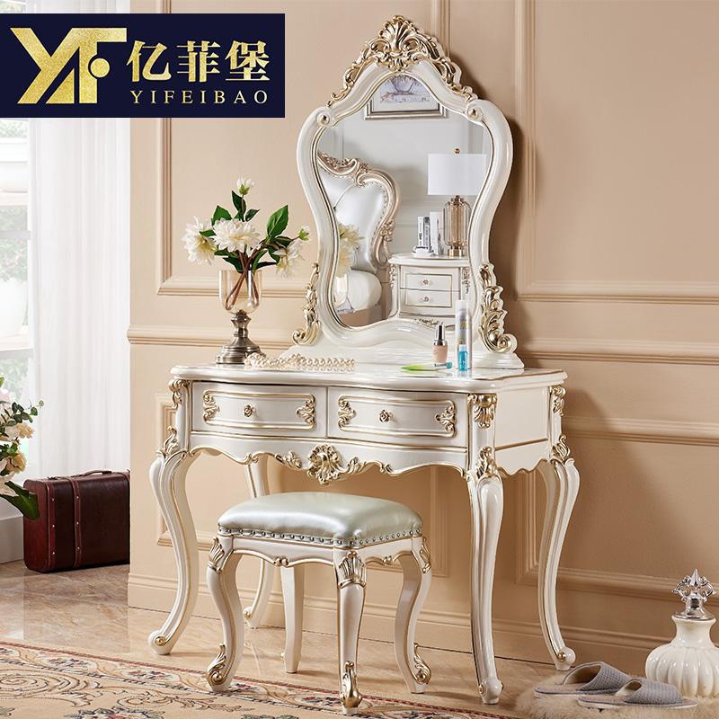 亿菲堡 卧室全实木欧式梳妆台法式小奢华公主化妆桌凳子小户型1米