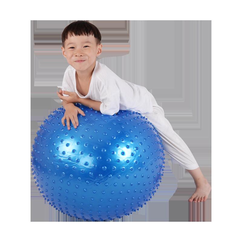 幼儿园感统训练器材大龙球儿童早教健身球家用瑜伽球按摩球触觉球