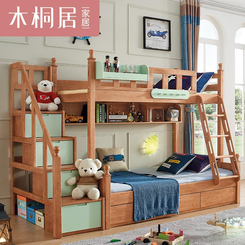 木桐居 子母床实木上下床双层床上下铺儿童床高低床多功能母子床