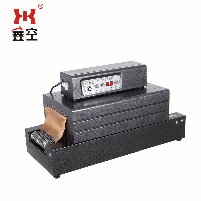 鑫空BS300*150全自动热收缩膜包装机消毒餐具塑封机热膜收缩机