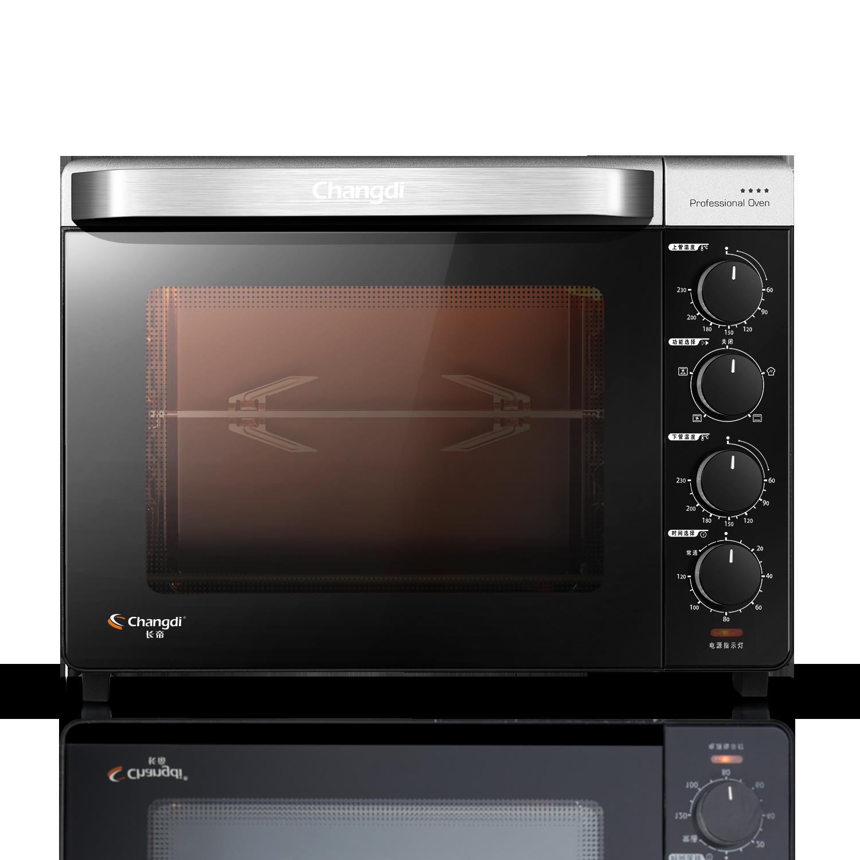 长帝 CRTF32K烤箱32升搪瓷内胆家用烘焙多功能大容量蛋糕电烤箱