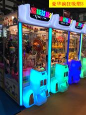 Игровой автомат с игрушками Three