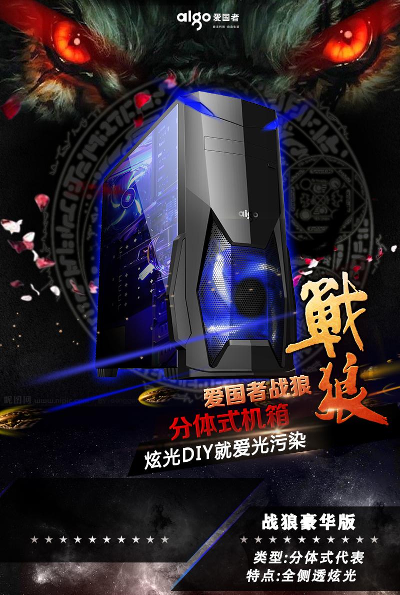 鹤鼎数码专营店_Aigo/爱国者品牌产品评情图