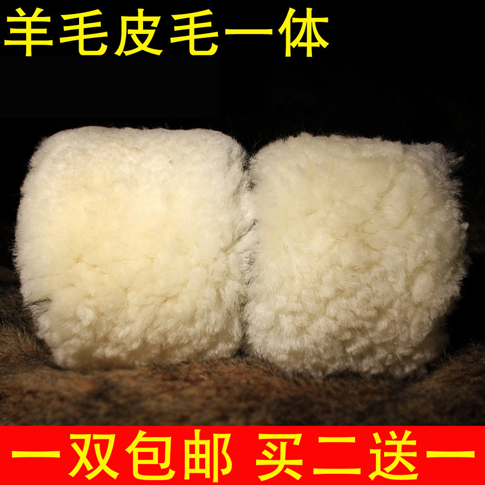 OTHER Wool cushion