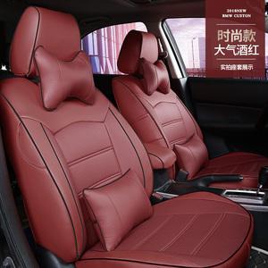 四季用皮革汽车坐套现代伊兰特朗动名图悦动瑞纳悦纳专用全包座套
