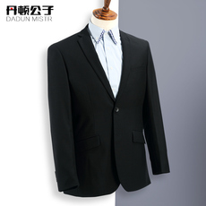 Business suit Dadun mistr 7115302
