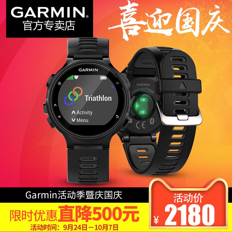 11-garmin佳明forerunner735XT跑步骑车游泳铁三运动心率手表