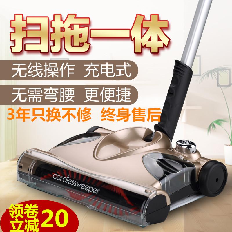 手推式扫地机吸尘器家用扫把拖地神器拖把电动机器人簸箕套装德国