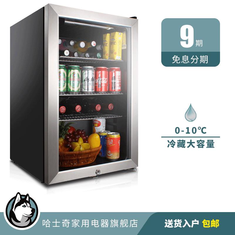 哈士奇单门小冰箱sc70ssa