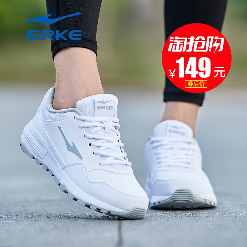 鸿星尔克女鞋2018秋季新款运动鞋女皮面透气跑步鞋学生休闲旅游鞋