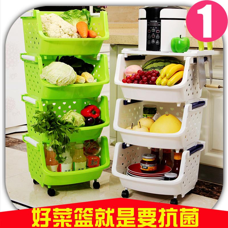 菜篮厨房置物架装放蔬菜架子省空间落地用品用具收纳菜筐多层菜架